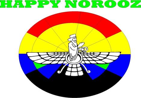 norooz 2016.jpg